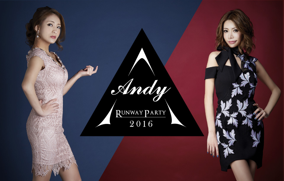ANDY RUNWAY PARTY 2016