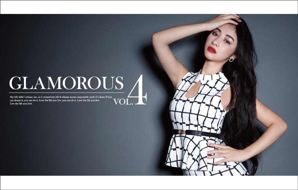 GLAMOROUS vol.04 カタログ