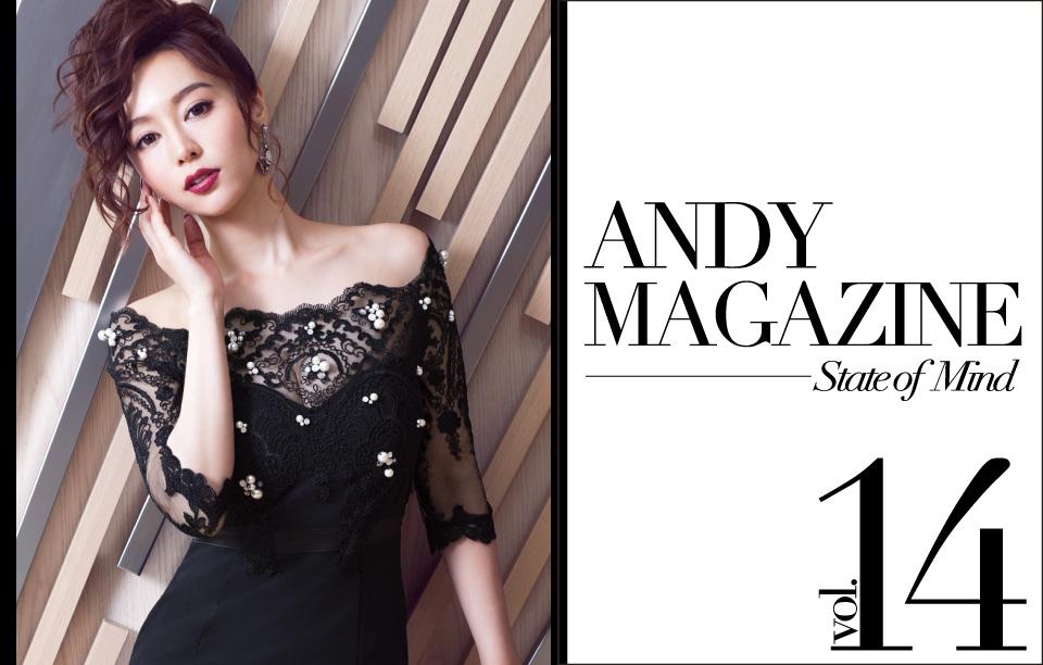 andy_magazine_vol14